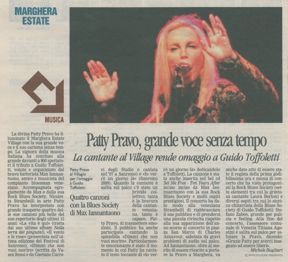 PATTY PRAVO MARGHERA